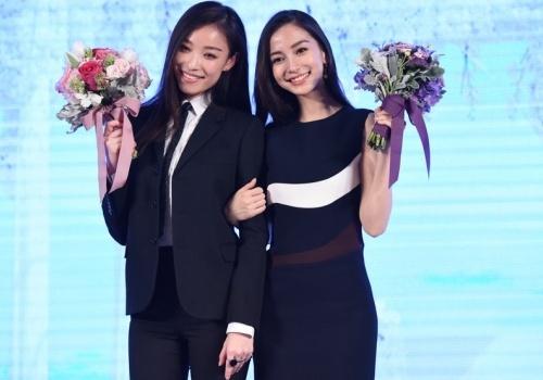 Angelababy: 'Qua cuoi to tu Huynh Hieu Minh la nham nhi' hinh anh