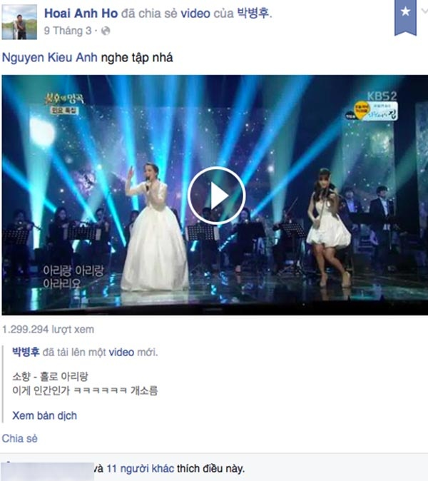 Loat tin don lam day song Giong hat Viet 2015 hinh anh 5