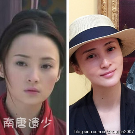 Ngay ay va bay gio cua cac nu hiep trong phim Kim Dung hinh anh 5 Thủy Linh trong vai Mục Niệm Từ ngày ấy và bây giờ.