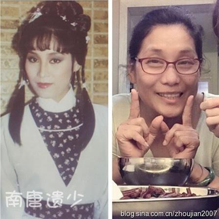 Ngay ay va bay gio cua cac nu hiep trong phim Kim Dung hinh anh 2 Dương Phán Phán trong vai Mục Niệm Từ phiên bản 1983. Khi xưa cô từng là mỹ nhân đình đám.