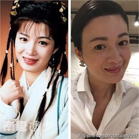 Ngay ay va bay gio cua cac nu hiep trong phim Kim Dung hinh anh 17 Trần Thúy Hà xuống sắc sau nhiều năm đóng Nhạc Linh San.
