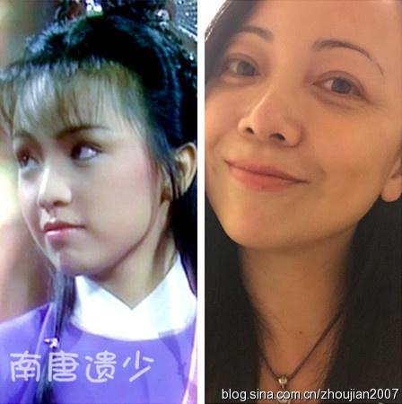 Ngay ay va bay gio cua cac nu hiep trong phim Kim Dung hinh anh 16 Năm 1994, Diệp Đồng đóng vai Triệu Mẫn trong Ỷ thiên đồ long ký. Vìa năm trở lại, cô không tham gia phim ảnh.