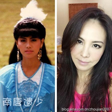 Ngay ay va bay gio cua cac nu hiep trong phim Kim Dung hinh anh 15 ĐIền Lệ vai Tiểu Chiêu trong Ỷ thiên đồ long ký năm 1984 ngày ấy và bây giờ. Cô vẫn đẹp nhưng đã ở tuổi…bà.