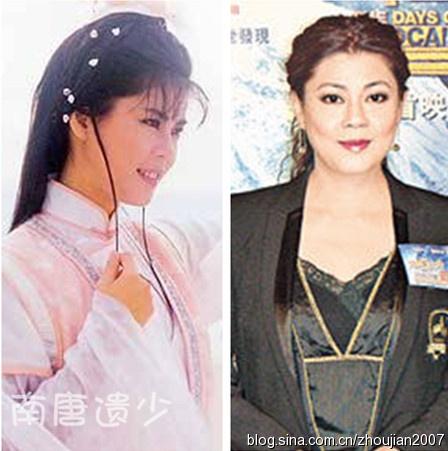 Ngay ay va bay gio cua cac nu hiep trong phim Kim Dung hinh anh 7 Lương Bội Linh có duyên với phim Kim Dung, năm 1987, cô từng đảm nhận vai Hương Hương công chúa trong Thư kiếm ân cừu lục.