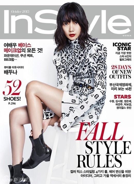 My nhan Han pha cach tren tap chi thang 10 hinh anh 7 Bae Do Na trên Instyle số tháng 10 kín đáo ở trang bìa.
