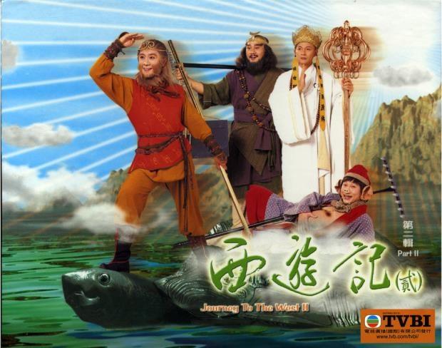 Dan dien vien 'Tay du ky TVB': Ngay ay - bay gio hinh anh 2