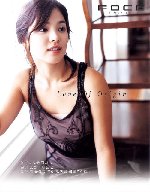 Song Hye Kyo: 15 nam mot tuong dai nhan sac hinh anh 5 Vẻ đẹp ngọt ngào tuổi đôi mươi của nữ diễn viên.