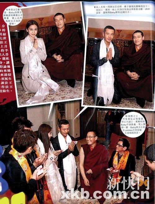 Chuyen tinh 6 nam cua Angelababy - Huynh Hieu Minh qua anh hinh anh 9 Tình cảm của cặp đôi được đánh giá ổn định khi ảnh cầu nguyện tại một ngôi chùa được đăng tải.