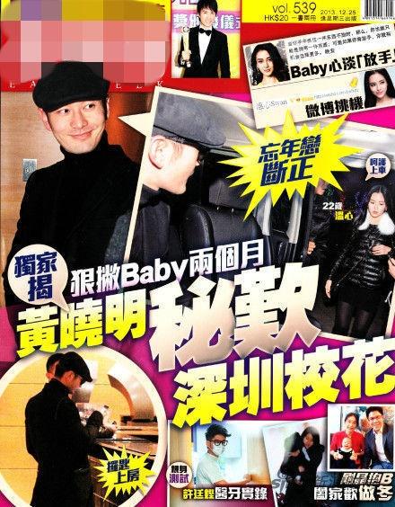 Chuyen tinh 6 nam cua Angelababy - Huynh Hieu Minh qua anh hinh anh 12  Năm 2013, tin đồn Huỳnh Hiểu Minh ngoại tình lại bị báo chí phanh phui. Lần này là một nghệ sĩ trẻ ít tên tuổi. Họ cùng đi ăn tối. Angela Baby ra mặt lên tiếng khẳng định cô không nghe tin đồn.