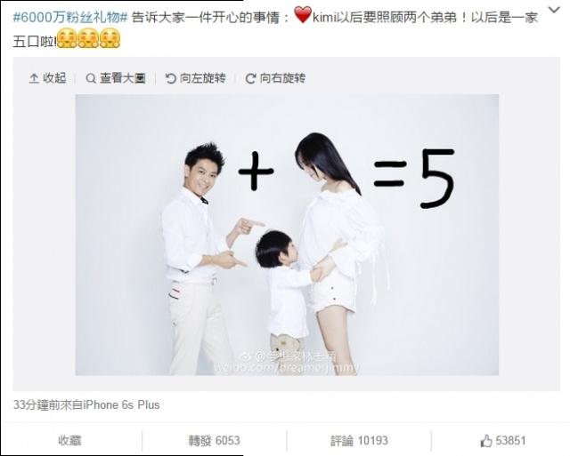 Vo Lam Chi Dinh mang song thai hinh anh 1 Lâm Chí Dĩnh thông báo vợ mang song thai trên trang cá nhân.