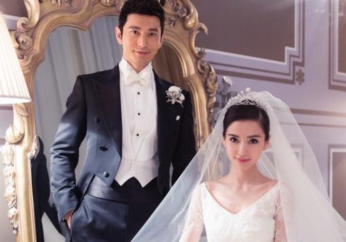 Gia san hoanh trang cua Huynh Hieu Minh va Angelababy hinh anh
