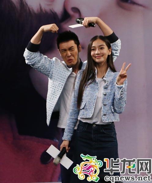 Tuong phu the qua gu thoi trang cua Angelababy, Hieu Minh hinh anh 10 Sự ăn ý trong trang phục thể thao.