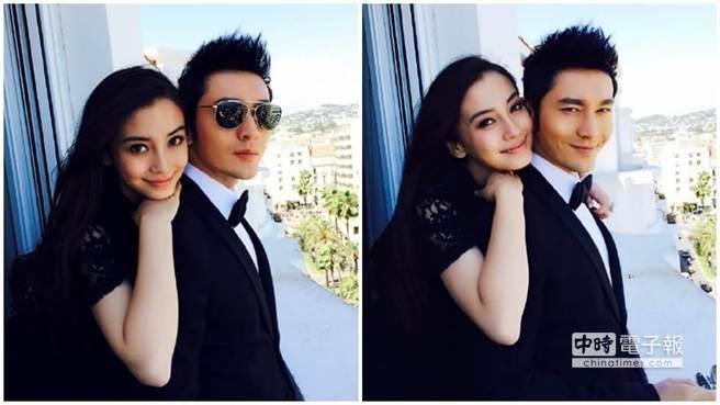 Tuong phu the qua gu thoi trang cua Angelababy, Hieu Minh hinh anh 2 Trong những bộ ảnh chụp chung, sự phối đồ tương xứng khiến cặp đôi nổi bật, tuy hai mà một.
