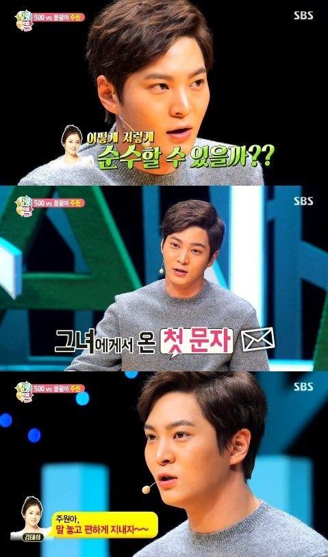 Ban dien kem tuoi khen Kim Tae Hee trong sang hinh anh 1