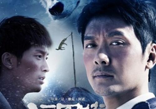 Trung Quoc buoc phai doi phim du vong loai Oscar hinh anh