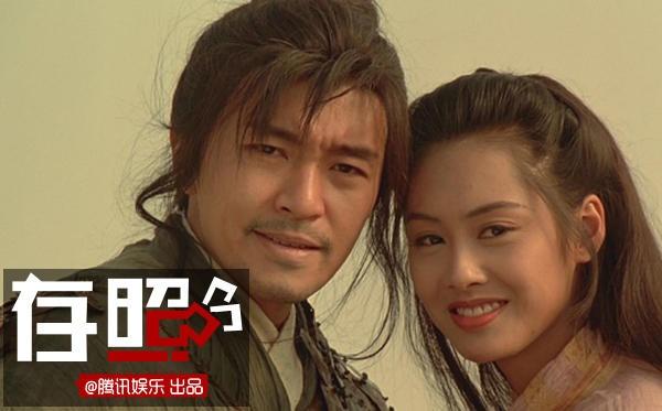 Châu Tinh Trì và Chu Ân trong phim.