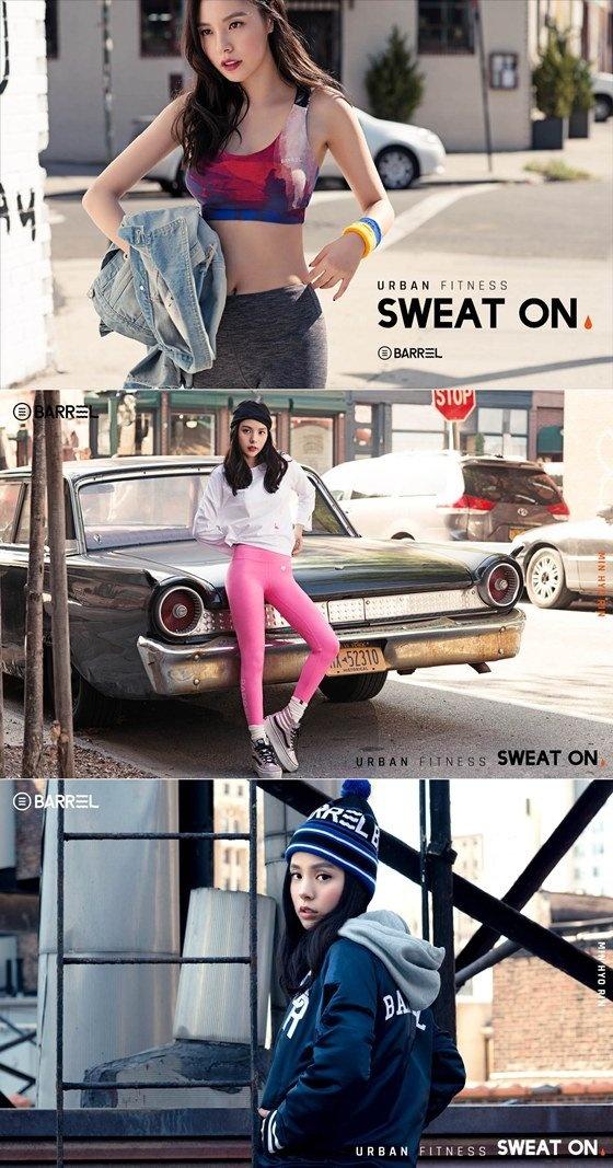 Ban gai chan dai den ung ho Taeyang Big Bang hinh anh 3 Hình ảnh quảng cáo mới của Min Hyo Rin.