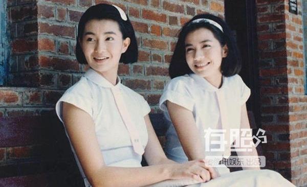 Minh tinh Hoa ngu va canh 'bang mat khong bang long' hinh anh 2 Trương Mạn Ngọc và Chung Sở Hồng.