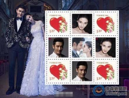 Huynh Hieu Minh, Angelababy bi che nhao vi rao ban tem cuoi hinh anh 1 Bộ tem cưới được cho là của Huỳnh Hiểu Minh và Angelababy dự định rao bán với giá 199 NDT.