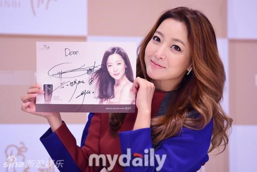 Kim Hee Sun tre dep o tuoi U40 hinh anh 5