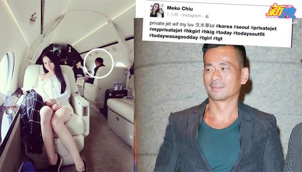 Dien vien, chan dai Hong Kong tranh nhau dai gia da co vo hinh anh 1 Tình mới chia sẻ ảnh du lịch riêng với đại gia trên phi cơ.