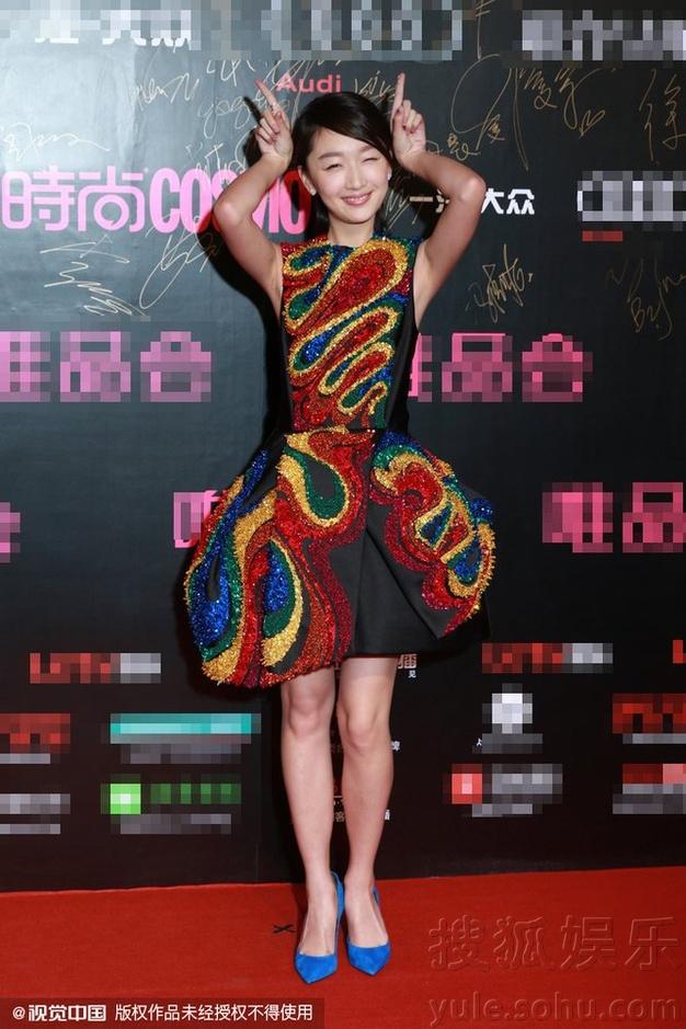 Angelababy lan dau du su kien sau dam cuoi hinh anh 6 Nữ diễn viên Châu Đông Vũ.