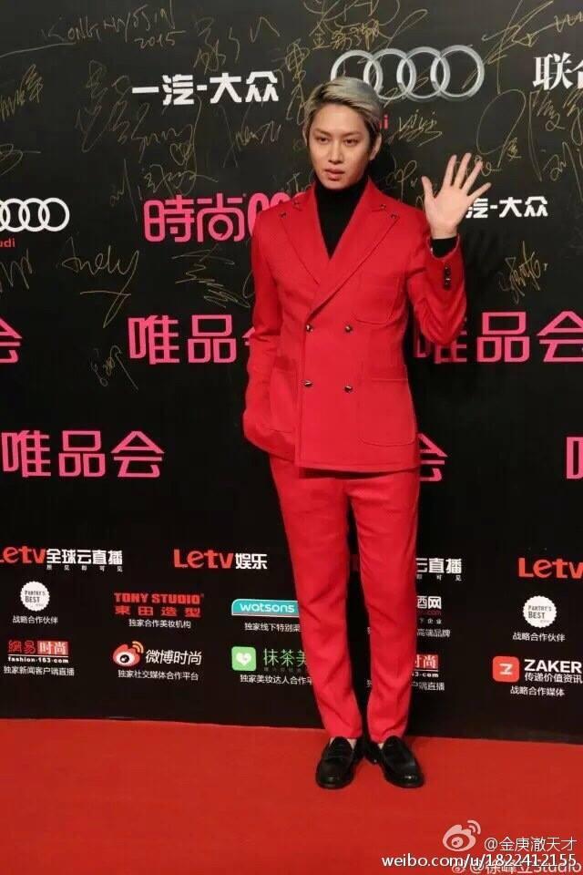 Angelababy lan dau du su kien sau dam cuoi hinh anh 7 Ca sĩ Kim Heechul (Super Junior) diện cây đỏ.