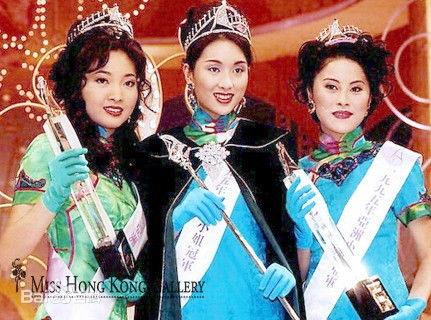 Cuoc doi lan dan cua Hoa hau chau A bi danh ghen cong khai hinh anh 1 Dương Cung Như đăng quang Hoa hậu châu Á 1995.