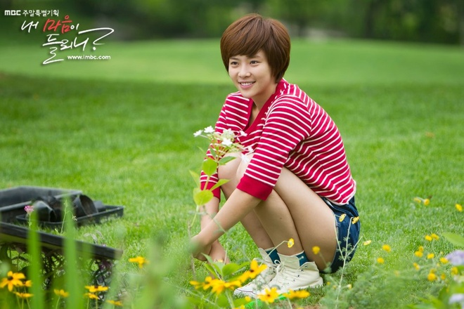 Con duong thanh sao cua Hwang Jung Eum hinh anh 7