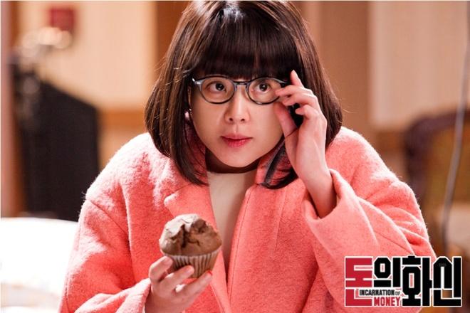 Con duong thanh sao cua Hwang Jung Eum hinh anh 8