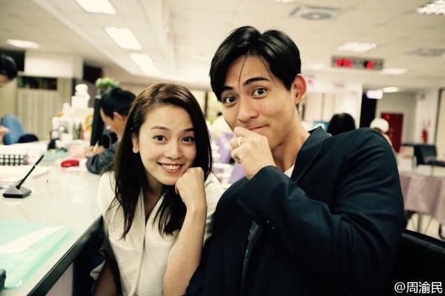 Chau Du Dan tuyen bo da ket hon hinh anh 1 Châu Du Dân và Dụ Hồng Uyên đã đăng ký kết hôn.