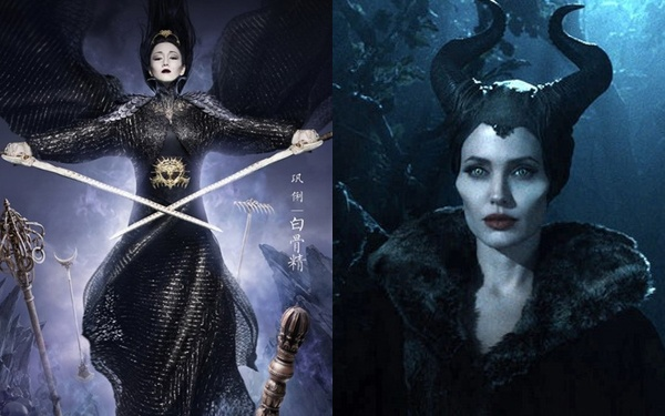 Bạch Cốt Tinh do Củng Lợi đóng (trái) giống na ná Maleficent do Angelina Jolie.