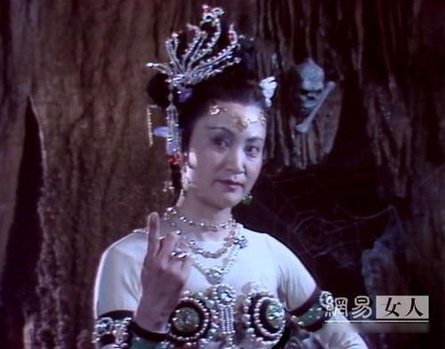 Bạch Côt Tinh kinh điển trong bản phim năm 1986.