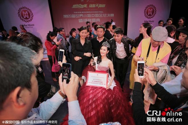 Chu nha Trung Quoc da co dai dien tai Hoa hau The gioi 2015 hinh anh 4