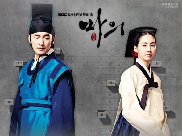 5 phim Han co su but pha ngoan muc hinh anh 2