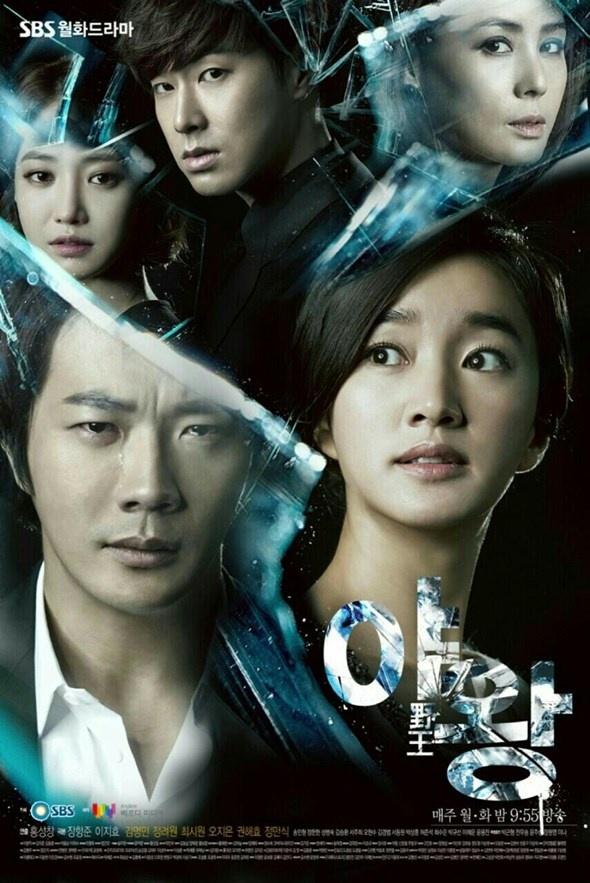 5 phim Han co su but pha ngoan muc hinh anh 3