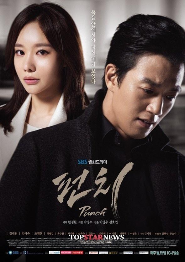 5 phim Han co su but pha ngoan muc hinh anh 5