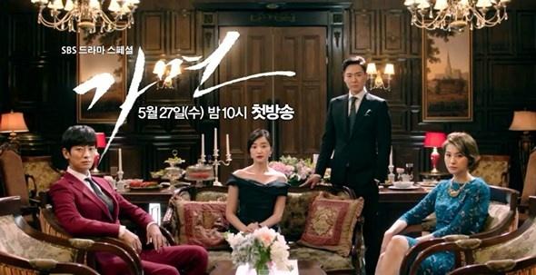 5 phim Han co su but pha ngoan muc hinh anh 9