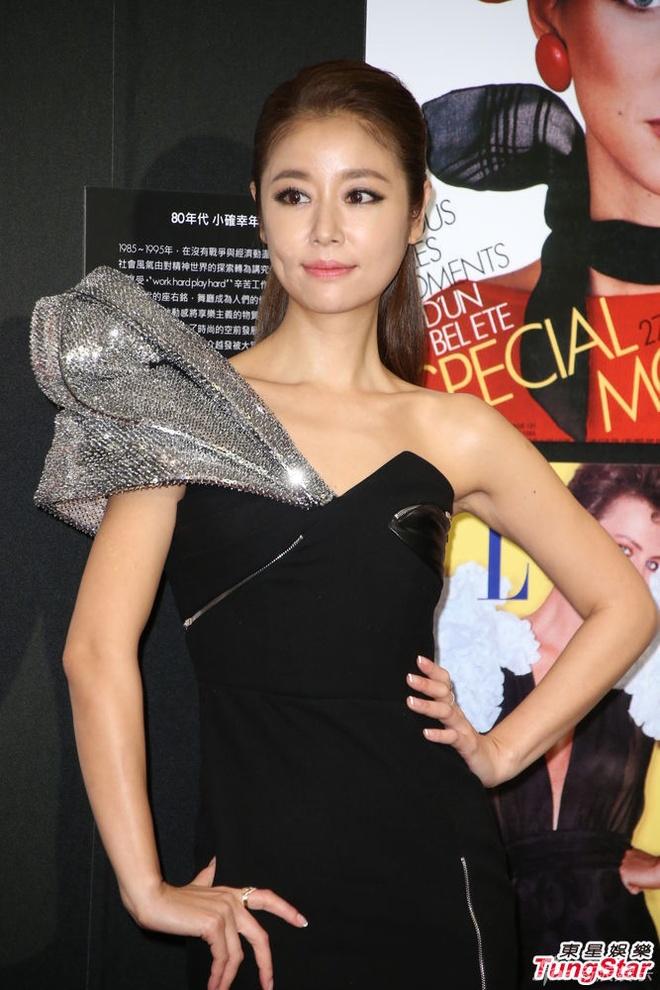 Lam Tam Nhu lo so bi duoi khoi le trao giai Kim Ma hinh anh 3