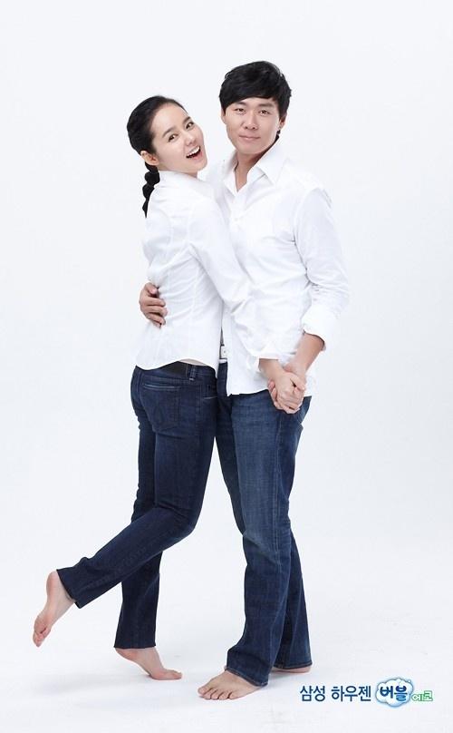 Han Ga In mang bau 5 thang sau muoi nam cuoi hinh anh 2