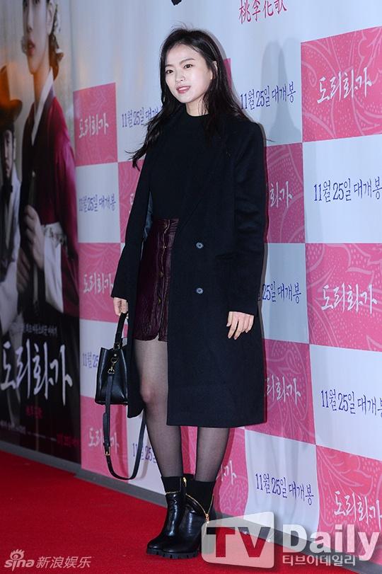 Park Shin Hye, Suzy noi bat tren tham do hinh anh 7