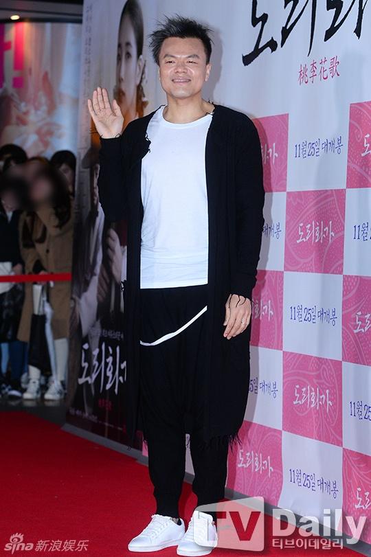 Park Shin Hye, Suzy noi bat tren tham do hinh anh 11