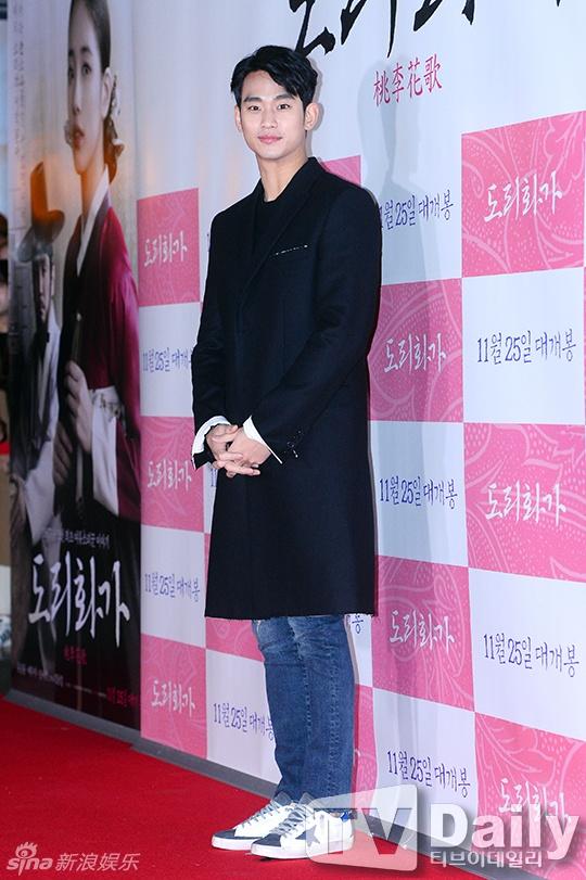 Park Shin Hye, Suzy noi bat tren tham do hinh anh 12