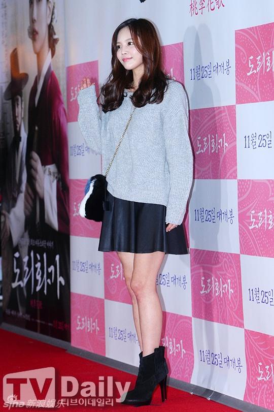 Park Shin Hye, Suzy noi bat tren tham do hinh anh 9