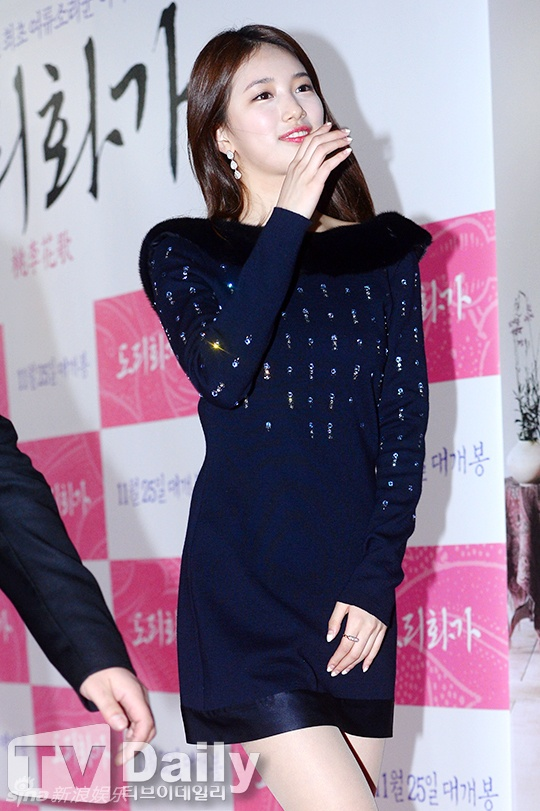 Park Shin Hye, Suzy noi bat tren tham do hinh anh 4