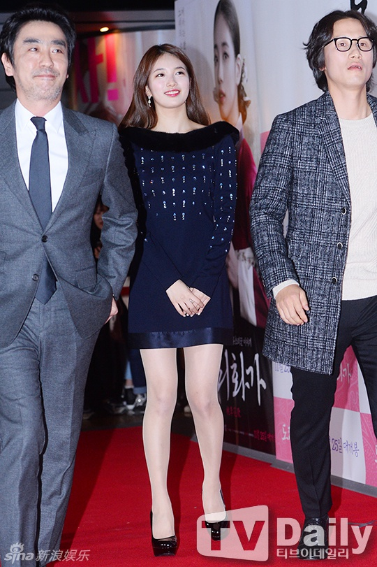 Park Shin Hye, Suzy noi bat tren tham do hinh anh 3