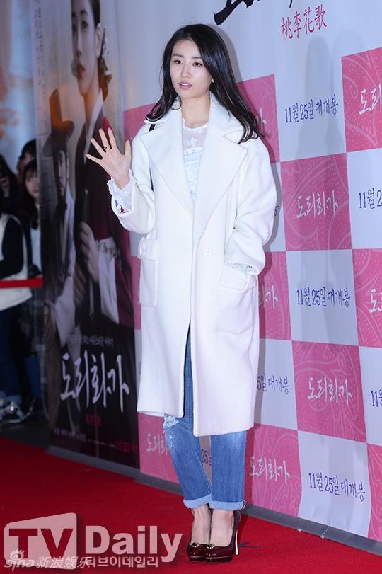 Park Shin Hye, Suzy noi bat tren tham do hinh anh 10