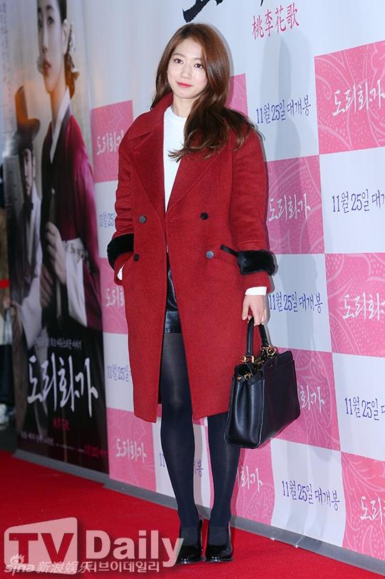 Park Shin Hye, Suzy noi bat tren tham do hinh anh 2