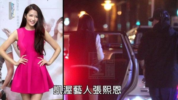 Ngon Thua Huc thua nhan hen ho 'tieu Jeon Ji Hyun' hinh anh 1 Ảnh hẹn hò của Trương Hi Ân và Ngôn Thừa Húc trong đêm.