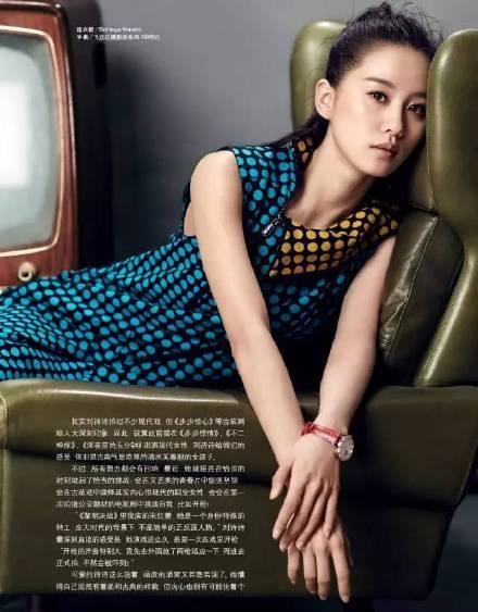 My nhan Hoa ngu khoe sac tren tap chi thang 12 hinh anh 14